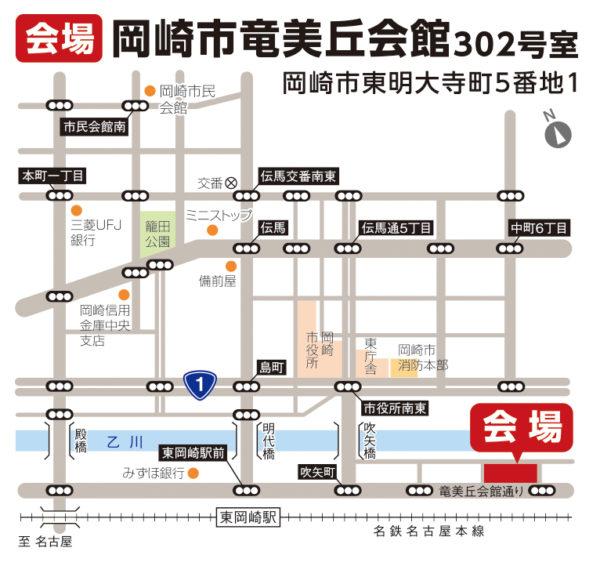 岡崎市竜美丘会館 地図