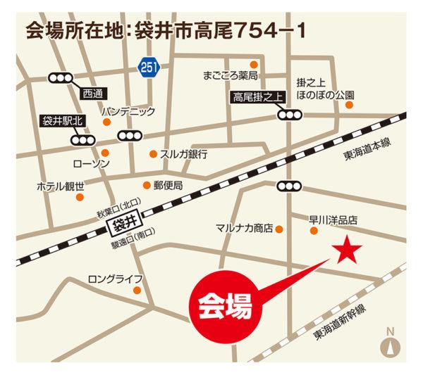 袋井南コミュニティセンター 地図