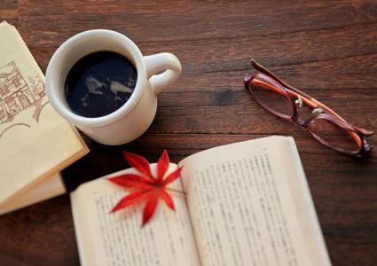 読書でストレス解消